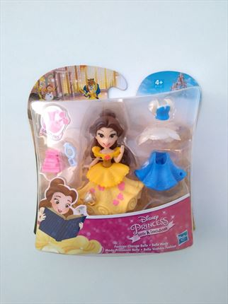 BLISTER BELLA VESTIDOS FASHION DISNEY PRINCESS HASBRO